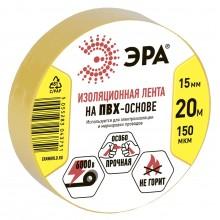 43768/43751 ЭРА ПВХ-изолента 15мм*20м желтая (10/200/8000)