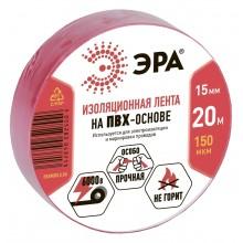 43720/43713 ЭРА ПВХ-изолента 15мм*20м красная (200/8000)