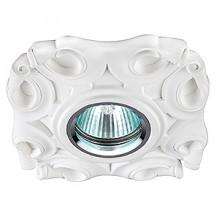 DK G8 Светильник ЭРА декор гипс под покраску MR16,12V/220V, 50W, круглый,белый (24/288)