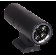 Светильник светодиодный PWL - 26090/24D  2x5w  6500K  BL