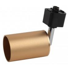 TR14-GU10 SG Светильник ЭРА Трек GU10, 55*165 мм, сатин золото (10/50/900)